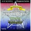 CURT MANGAN 5-STRING BANJO LIGHT